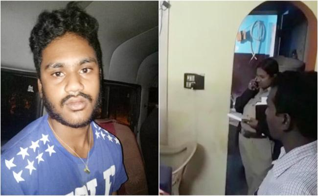 Brother Killed Younger Brother For Job in Karnataka - Sakshi