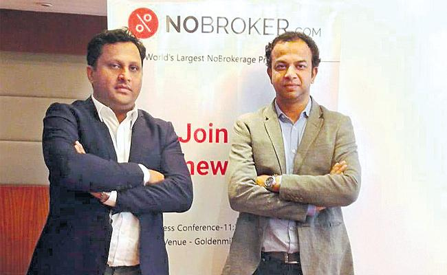 Nobrocer Company Entry in Hyderabad - Sakshi