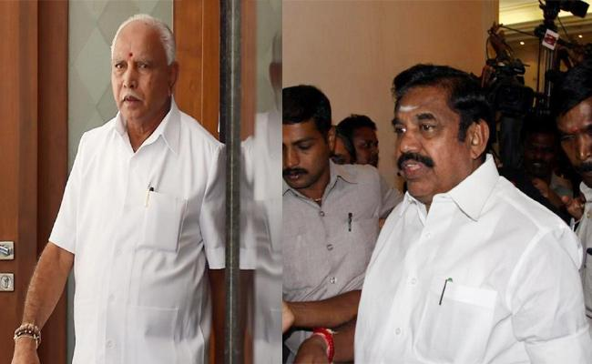 Forest Department Shock to Karnataka CM Yeddyurappa - Sakshi