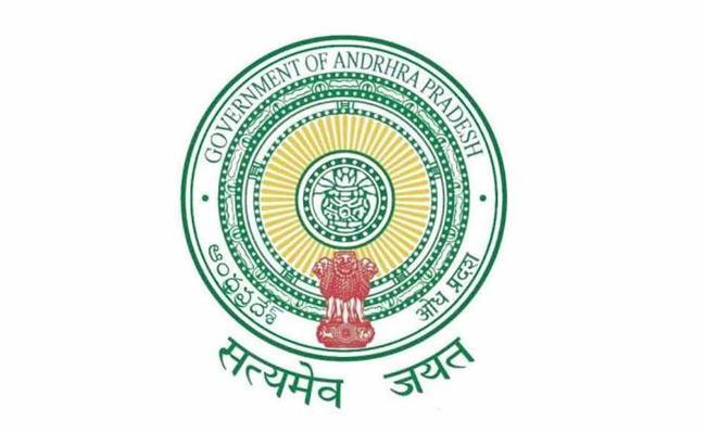 AP Government First Step Towards Partial Liquor Prohibition - Sakshi