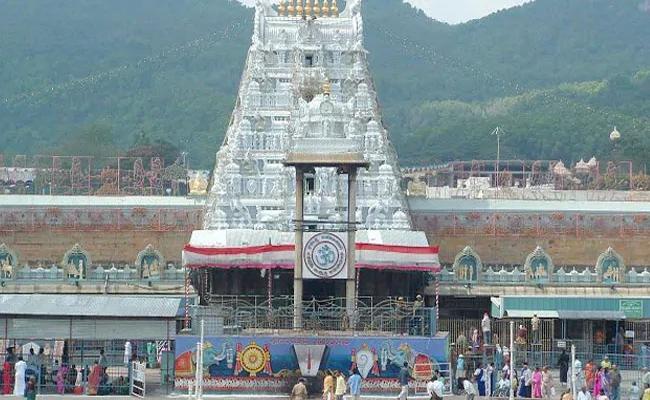 Two US Based NRIs Donate Rs 14 Crore To Balaji Temple In Andhra Pradesh - Sakshi