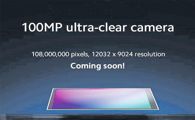Xiaomi Launch 100 Megapixel Camera Smartphone - Sakshi