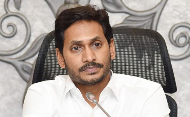 YS Jagan Mohan Reddy Wishes To Adivasis - Sakshi