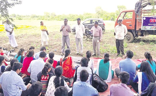 ATMA Funds Not Yet Allocated For Rangaraddy District - Sakshi