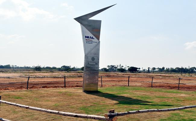 Government Construct Airport In PSR Nellore - Sakshi