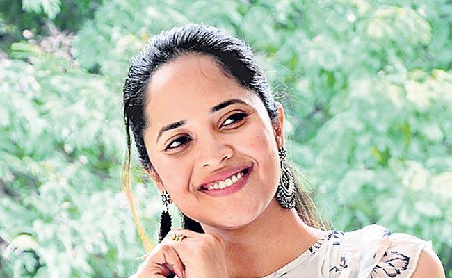 Anasuya interview about kathanam - Sakshi