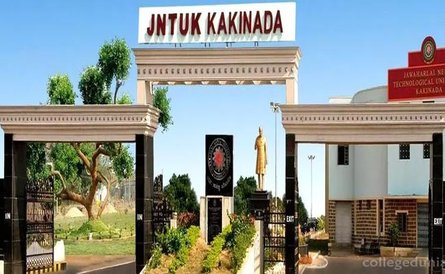 JNTU Kakinada Official Assault On Professors In East Godavari - Sakshi