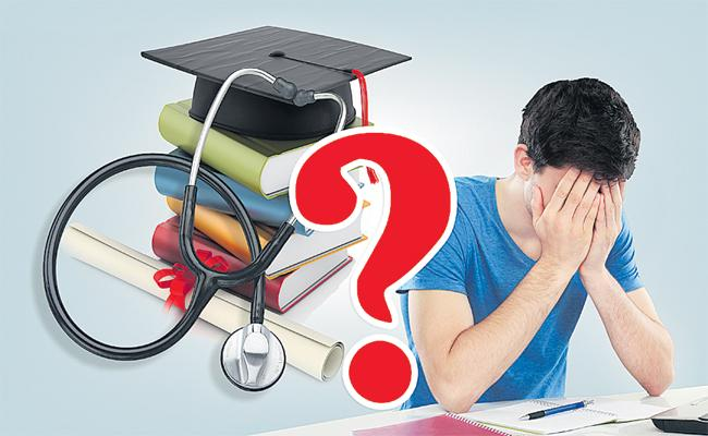 NMC Medical Colleges Have Final Decision On 50 Percent Fees On Seats - Sakshi