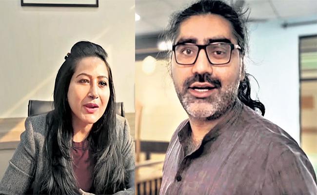 Special Story on Marital Molestation - Sakshi