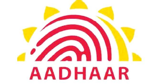 Aadhaar cards come to the rescue of this Madhya Pradesh village - Sakshi