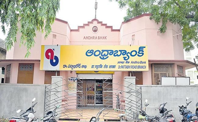Andhra Bank Going to merged with UBI - Sakshi