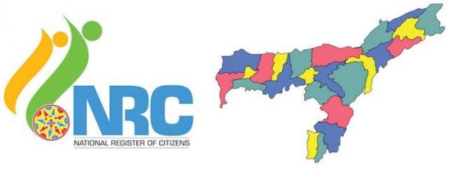 Assam NRC final list released, 19 lakh applicants excluded - Sakshi