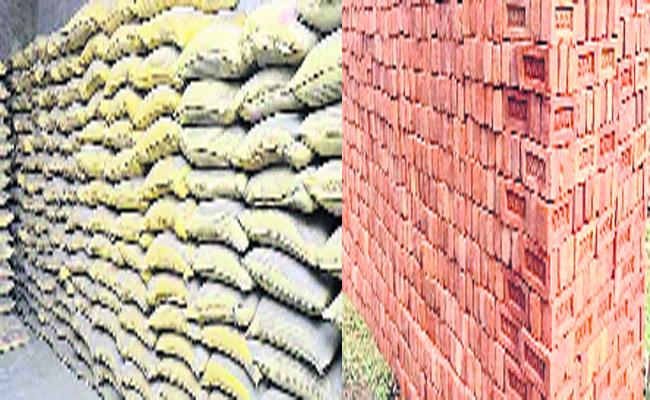 Cement And Bricks rate Decreased - Sakshi