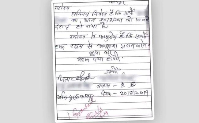 Class 8 Student Take Leave On His Own Death In Kanpur - Sakshi
