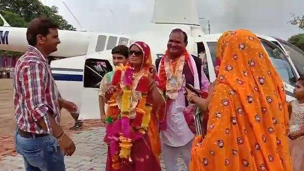 Rajasthan Teacher Books Chopper To Fly Wife Home - Sakshi