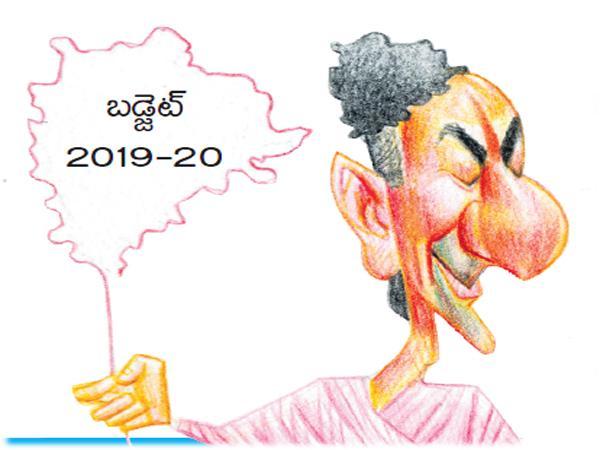 Telangana State growth rate is good  - Sakshi