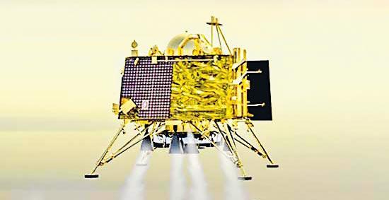 Isro on Chandrayaan-2 lander Vikram lying intact on Moon - Sakshi