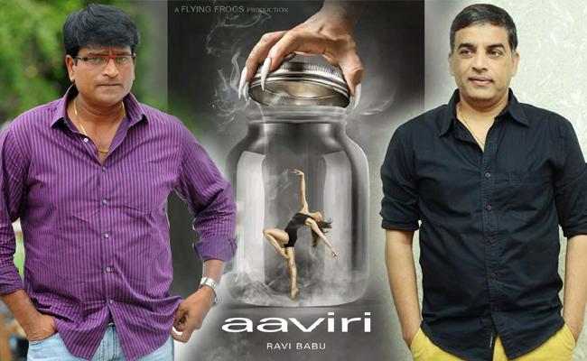Dil Raju Releasing Aviri Movie Directed By Ravi Babu - Sakshi