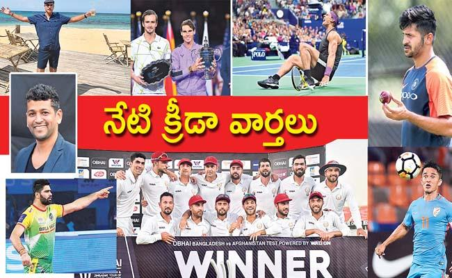 Today Sports News 10th Sep 2019 Rafael Nadal Wins His 19th Grand Slam Title at the US Open 2019 - Sakshi