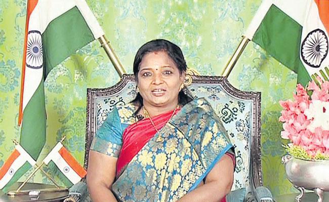 Tamilisai Soundararajan First Speech About Telangana People - Sakshi