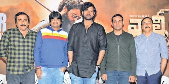Valmiki Movie Trailer Launch - Sakshi