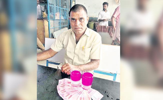 Line Man Caught While Demanding Bribery - Sakshi
