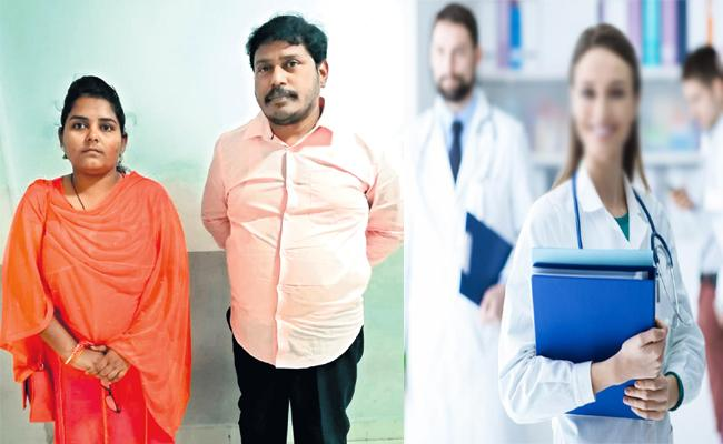 Cheating Case File on Lecturer in Medical Seats Scam - Sakshi