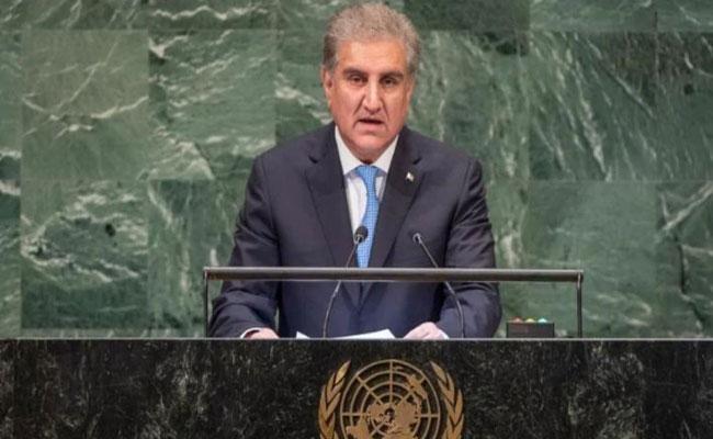 Pak Minister Qureshi Mentions Kashmir As Indian State In Geneva - Sakshi