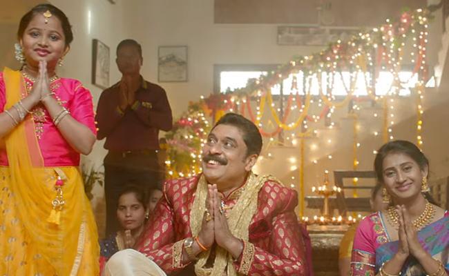 Jai Jai Ganesha Song From Priyamani Sirivennela Movie - Sakshi