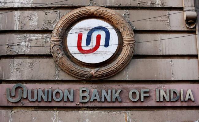 Union Bank ok to Merge With Andhra Bank - Sakshi