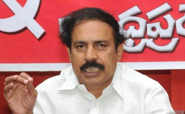 CPI Ramakrishna Fires On Central Government Over Banks Merging - Sakshi