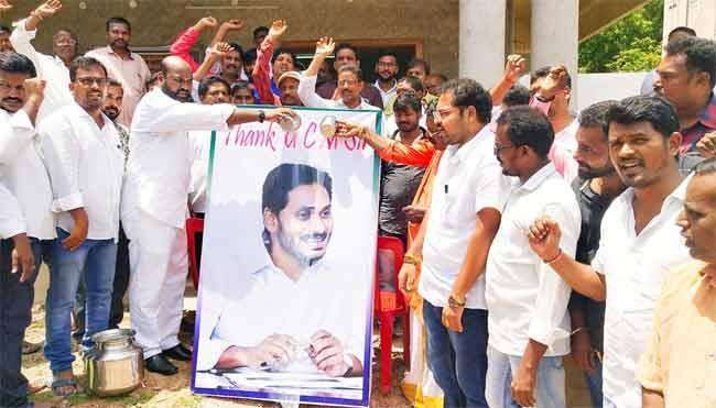 Nai Brahmin Offer Palabhishekam to CM Jagan Portrait at Vijayawada - Sakshi