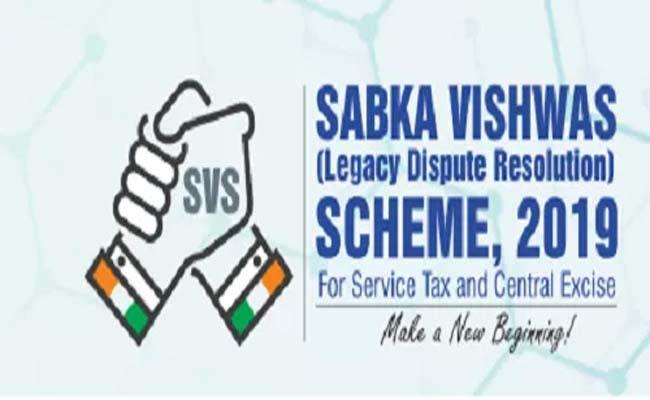 Tax Payers Should Take Advantage of Sabka Vishwas Scheme: CGST Commissioner - Sakshi