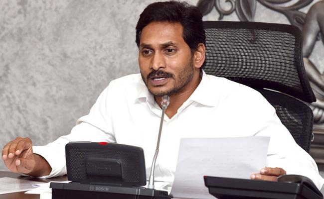 CM YS Jagan To Hold Review On Spandana Program Today  - Sakshi