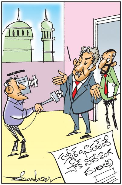 Sakshi Cartoon (11-09-2019)