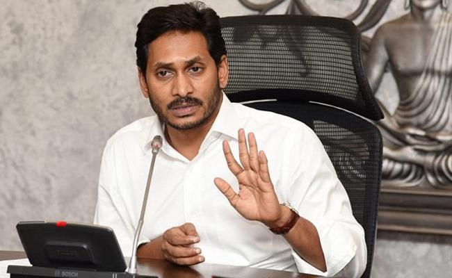 CM YS Jagan Review Meeting Over Village And Ward Secretariat - Sakshi