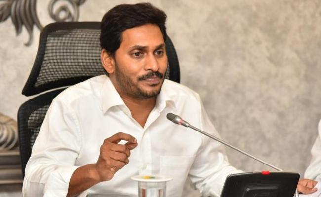 CM YS Jagan Review Meeting About Government Schools And Colleges - Sakshi