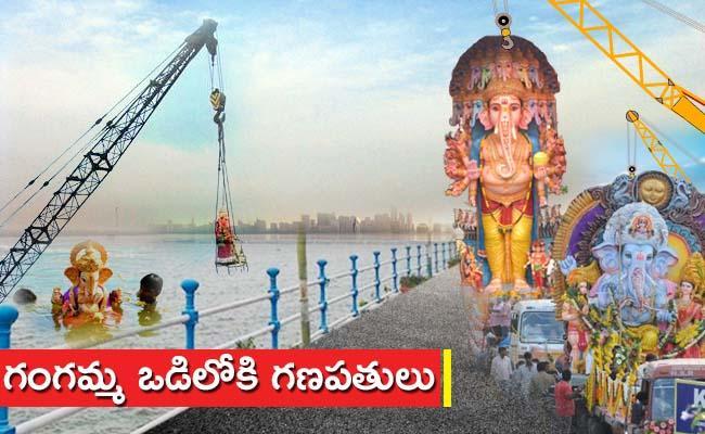 Khairatabad Ganesh Immersion to be in Hussainsagar - Sakshi