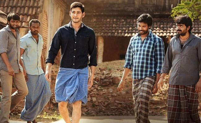 Siddapur Village Sees Development As Hero Mahesh Babu Adopted The Village - Sakshi