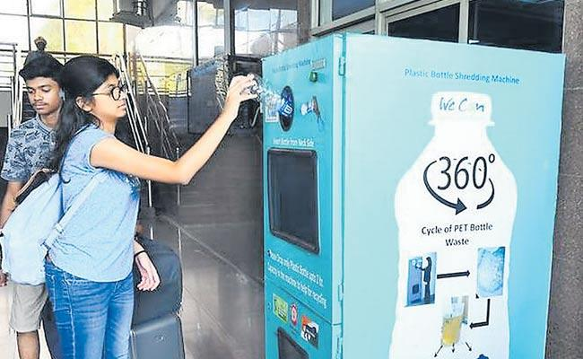 Want a free mobile recharge Crush your plastic bottles at railway stations - Sakshi
