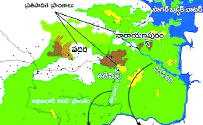 People Come Together For Save Nallamala Forest - Sakshi