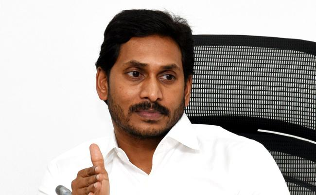 CM Jagan Mohan Reddy Review Meeting On Sand Mining Policy - Sakshi