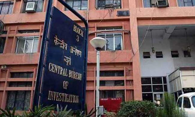 CBI Revamp its Crime Manual to Tackle Corruption - Sakshi