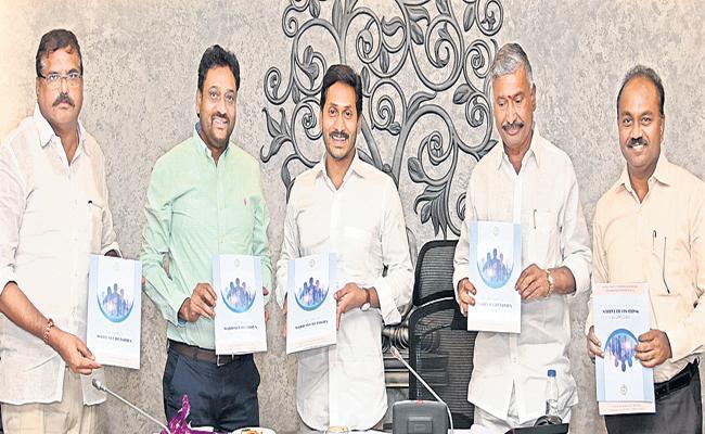 CM YS Jagan released the village secretariat job chart - Sakshi