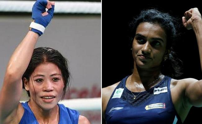 Mary Kom Recommended for Padma Vibhushan - Sakshi
