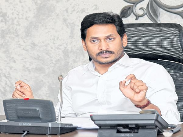 YS Jaganmohan Reddy review with District Collectors and SPs in Video Conference - Sakshi