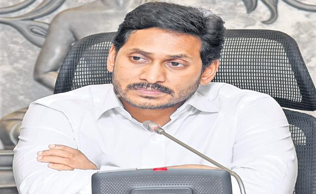 YS Jaganmohan Reddy review on Sand  - Sakshi