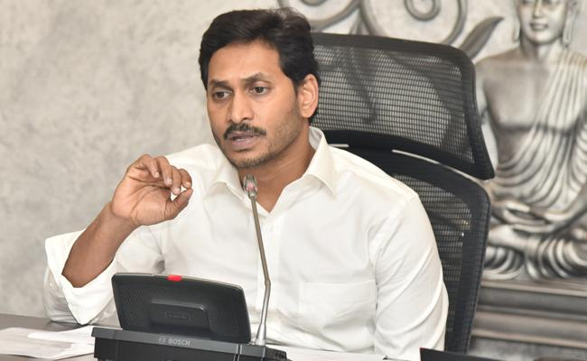CM YS Jagan Review On Irrigation Department - Sakshi