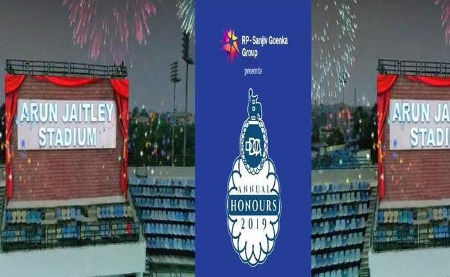 Feroz Shah Kotla Stadium Renames as Arun Jaitley Stadium - Sakshi