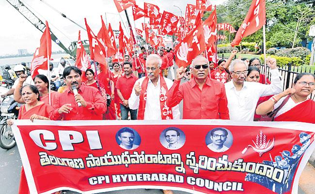 CPI Secretary Chada Venkat Reddy is conducting a statewide spirit tour - Sakshi